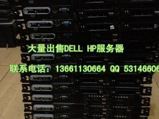 【二手戴尔PowerEdge1950Xeon2.0GHz/1GB/73GB】大量DELL1950服务器出售现货低价出售
