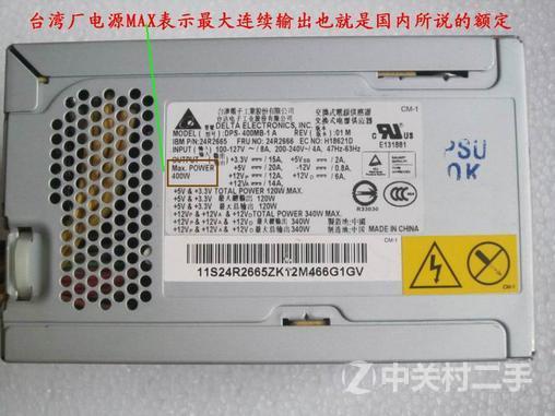 台达dps-400mb-1a额定400w主动pfc-电源-二手库
