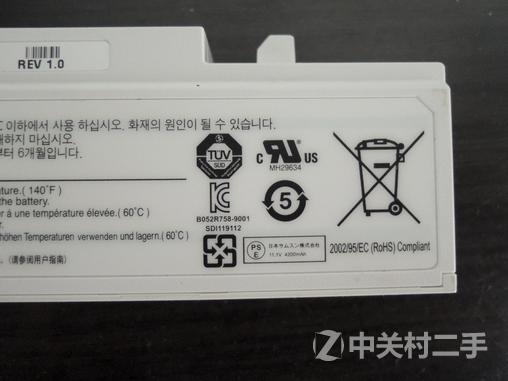 700t1c-a01】三星笔记本电脑原装电池