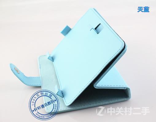 7寸索立信s18平板电脑支架键盘皮套