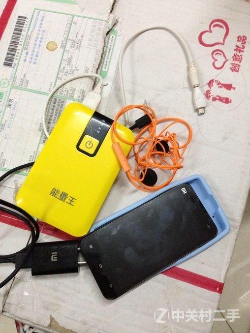 1600元转让9成新小米2手机,送充电宝一台